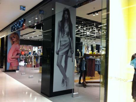 Topshop Loja Shopping Iguatemi JK Vitrine