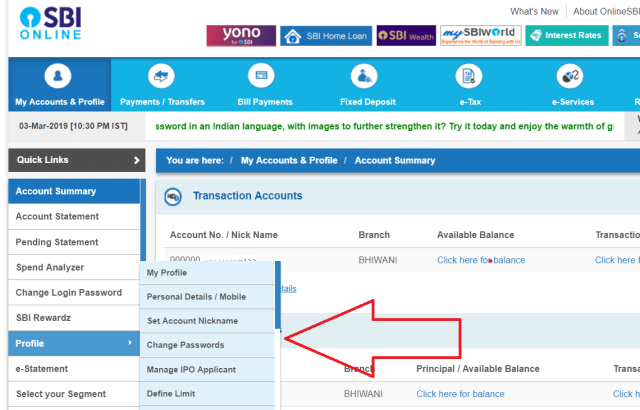 How to Change First Last Name in SBI Bank Online or Offline