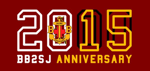 2SJ 2015 Logo