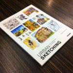Urban Sketching คัมภีร์สเก็ตช์สอนตั้งแต่หัดคลานยันโผบิน