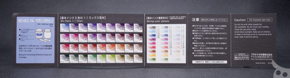 Platinum Mixable Ink-11