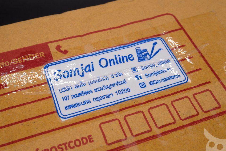 somjai-online-02
