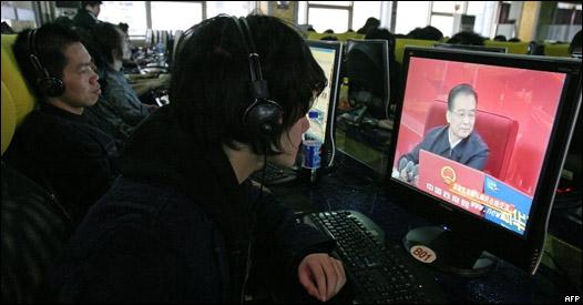 Chat realizado por el primer ministro Wen Jiabao con usuarios de internet en China
