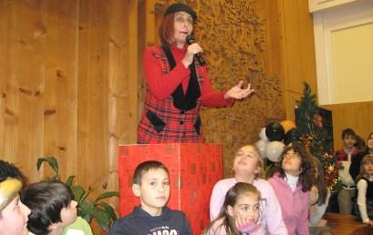 Коледно тържество – 2009 г.