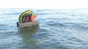 3 Boyutlu Tasarim Terragen Logo (1)
