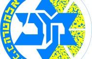 Maccabi Tel Aviv holt sich Farmar