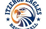 Itzehoe Eagles stellen Lizenzantrag für die BARMER ProA und ProB