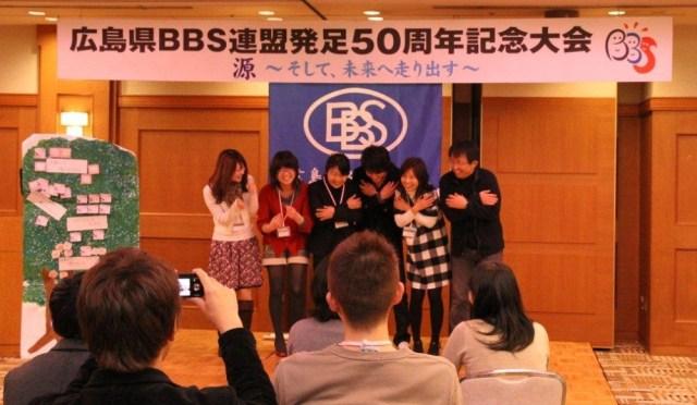 広島県B50_3