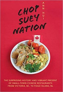 Cover of Chop Suey Nation by Ann Hui
