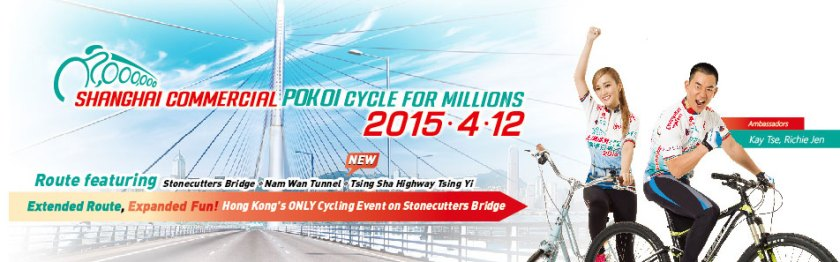 Cycle for Millions 2015 - 12 April, 2015