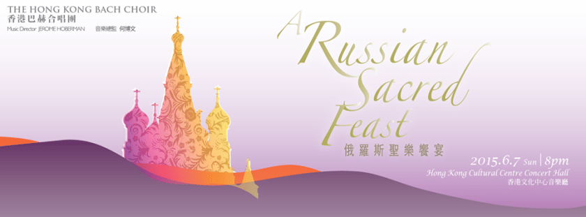 A Russian Sacred Feast