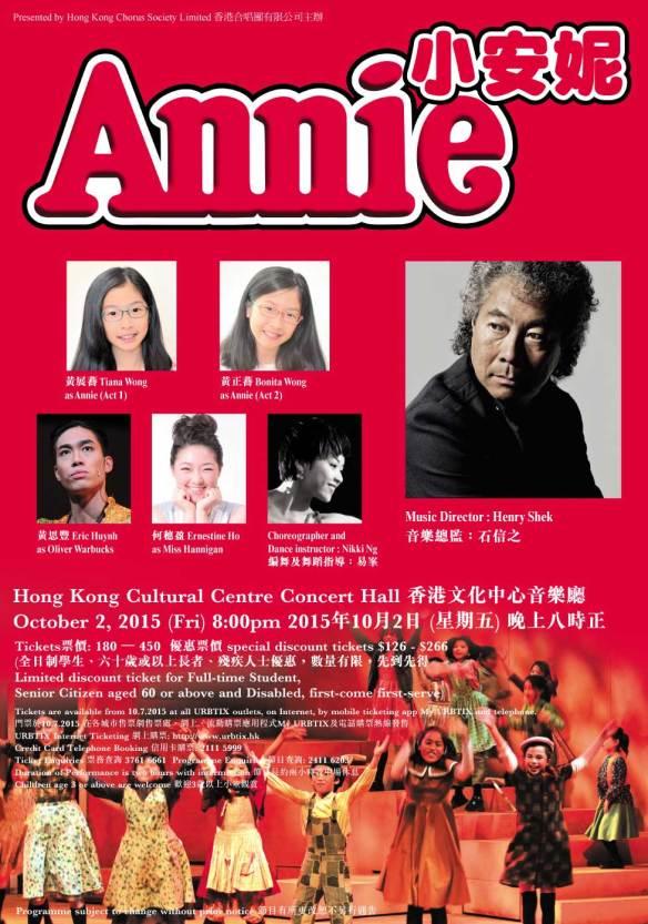 Annie - HK Chorus Society