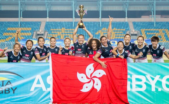 Hong Kong Win the Women's Seven Series