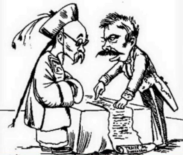 unequal-treaties