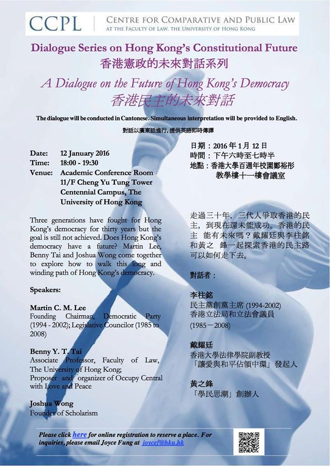 A Dialogue on the Future of Hong Kong's Democracy