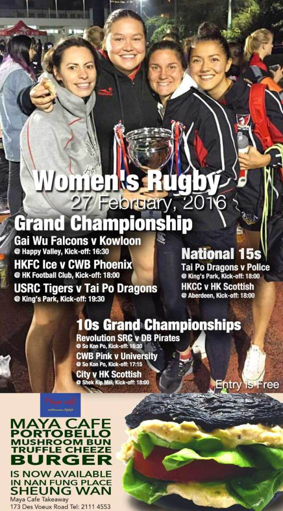 womens-rugby-27-February,-2016