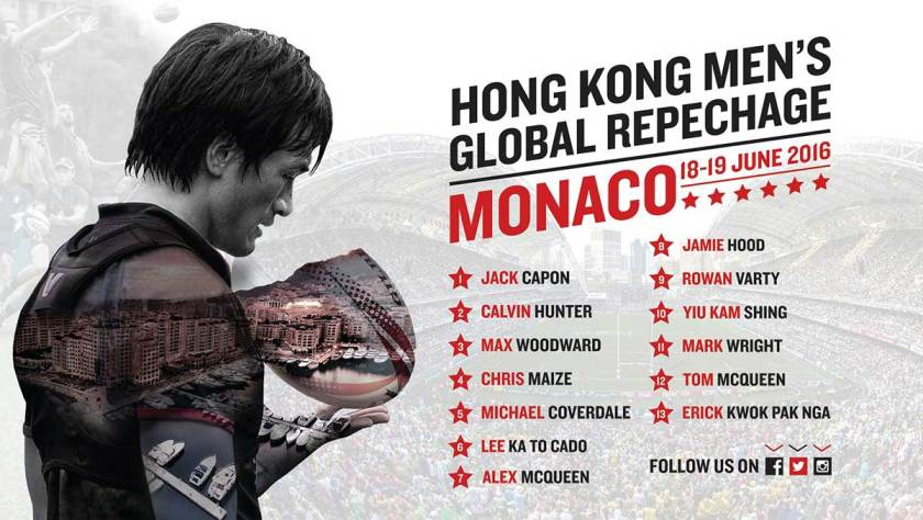 Hong Kong Sevens Squad Monaco