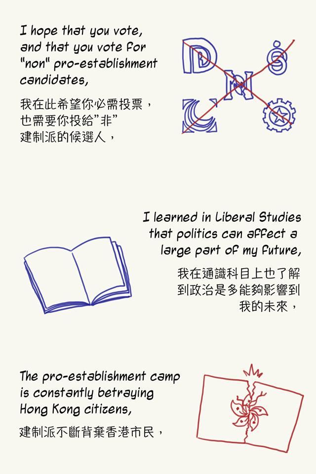 poll cartoon 3