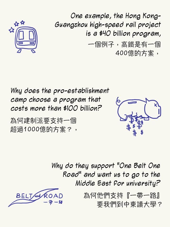 poll cartoon 4