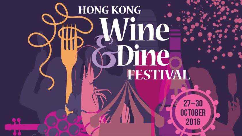 wine-and-dine-2016