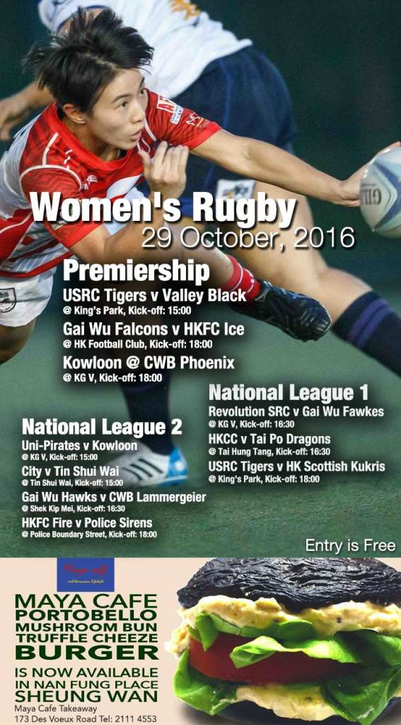 womens-rugby-29-oct-2016