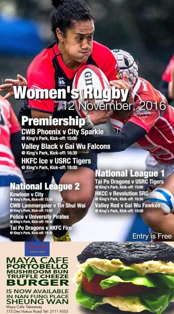 womens-rugby-12-nov-2016