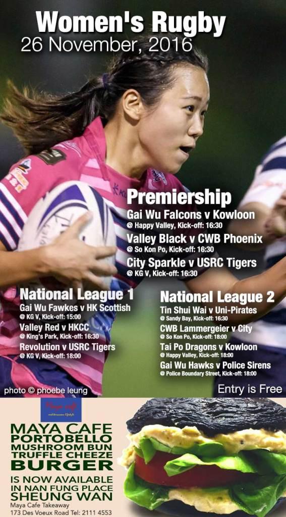 womens-rugby-26-nov-2016