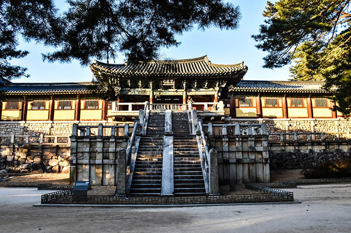 MONSTRAVEL Corea del Sur Bulguksa