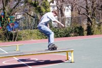 skateANDREW.jpg