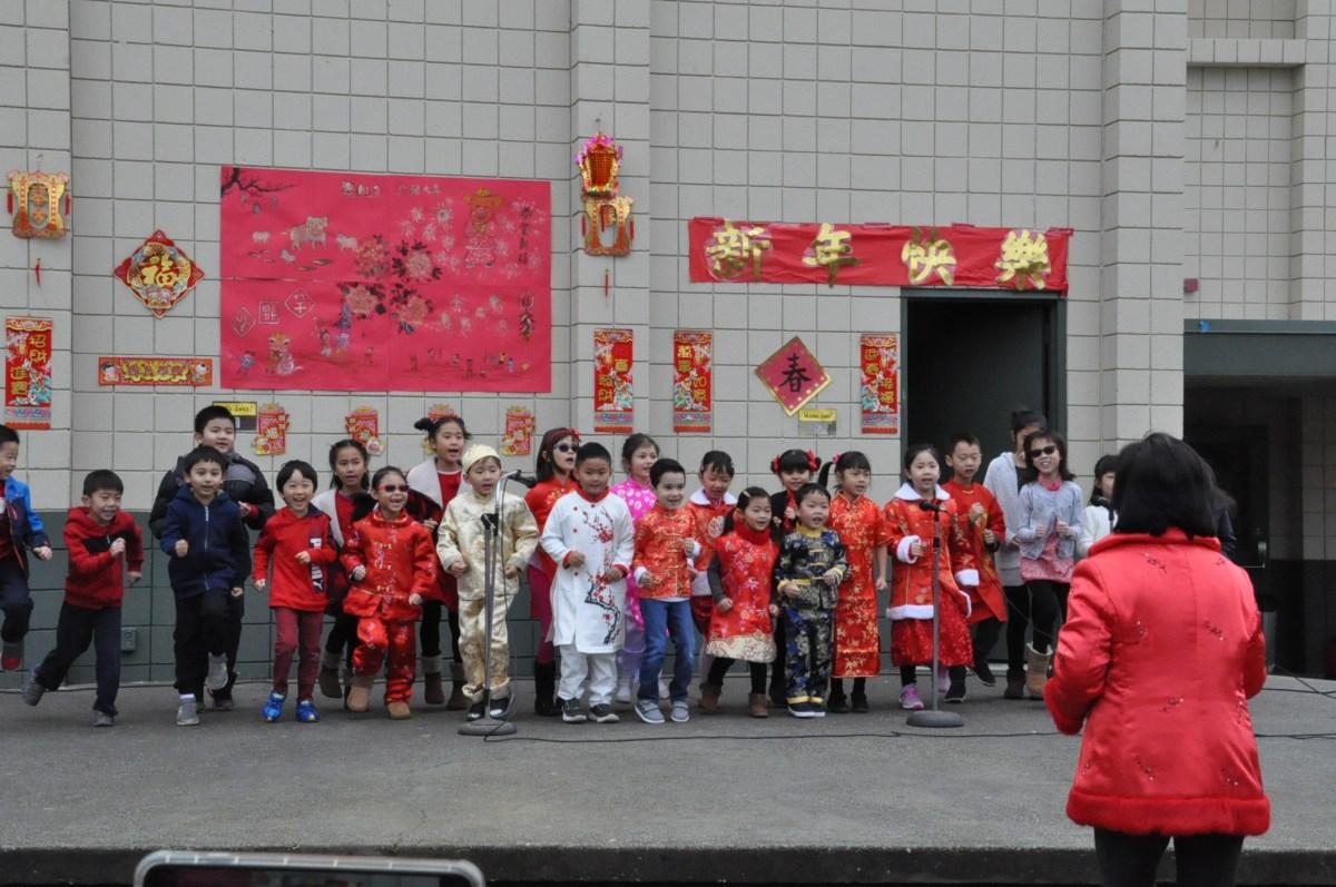 2019 農曆新年賀歲表演 Chinese New Year Celebration & 2018-2019 學術比賽頒獎典禮 Academic Competitions award ceremony
