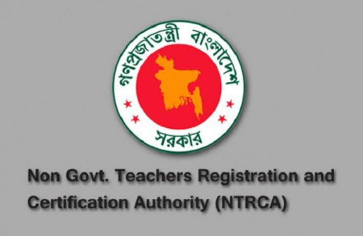 NTRCA Latest Update Notice 2018