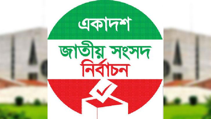 Bangladesh Parliamentary Elections Today