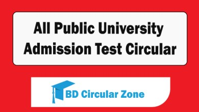 All Public University Admission Test Circular 2019-20