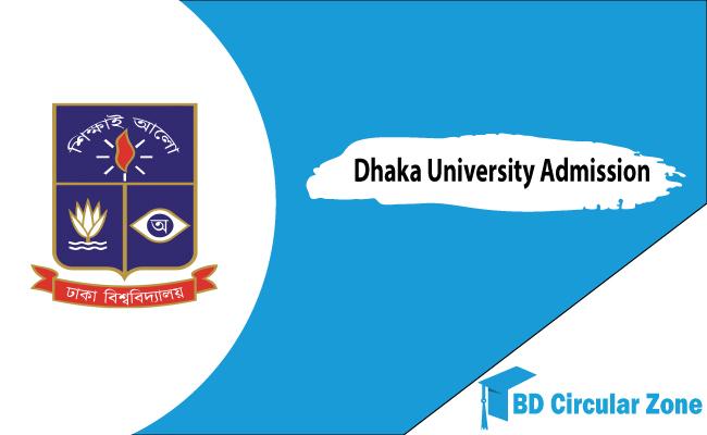 Dhaka University Admission Circular 2019-20
