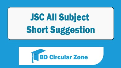JSC All Subject Short Suggestion 2019