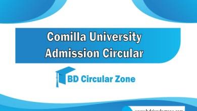 ComillaUniversity COU Admission Circular 2019-20