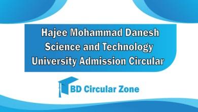 HSTU Admission Circular 2019-20
