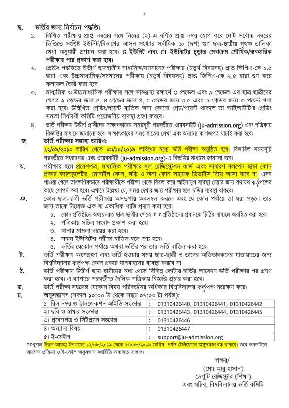 ju admission notice 2019-20