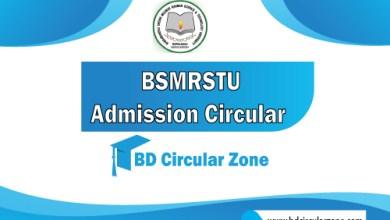 BSMRSTU Admission Circular 2019-20