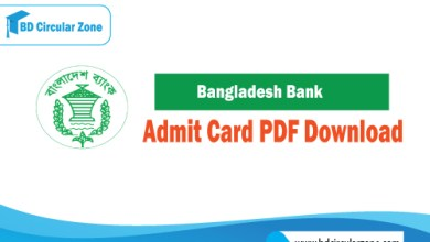 Bangladesh-Bank Admit Card Download 2019