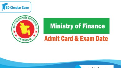 Ministry of Finance -MOF Admit card & Exam Date 2019