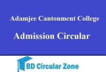 Adamjee college admission