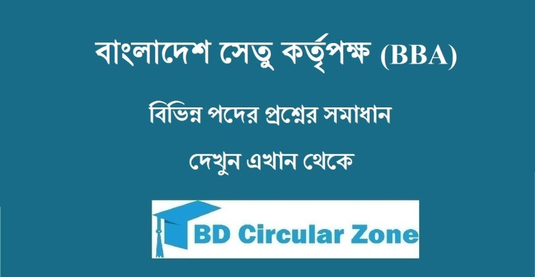 BBA question solution