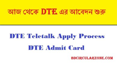 dte application process