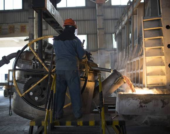 China Hongqiao to Expand Aluminium Production Capacity