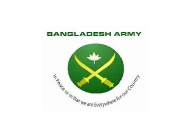 Bangladesh Army Pharmacist Job Circular Image