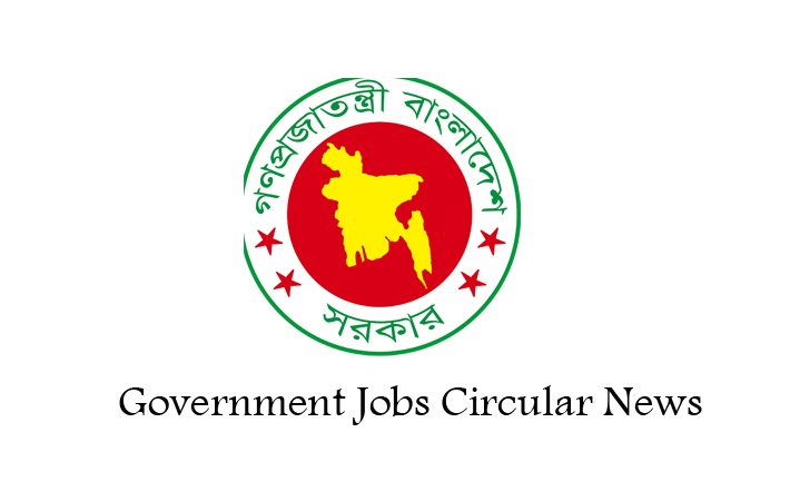 Bangladesh Academy of Arts job circular in October 2016