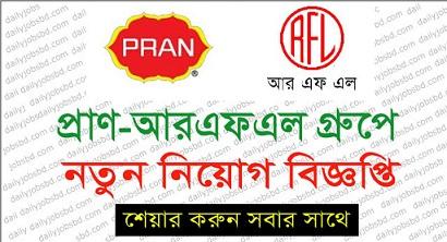 Pran-RFL Group Job Circular 2020 | BD Jobs Careers