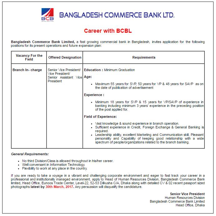 Bangladesh Commerce Bank Limited Job Circular 2017