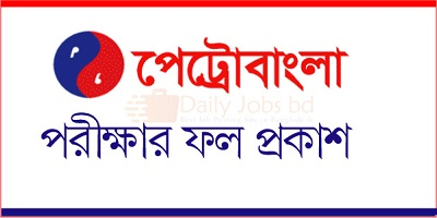 Petrobangla Job Exam Result 2019